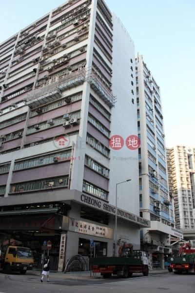 昌盛工業大廈 (Cheong Shing Industrial Building) 大角咀 搵地(OneDay)(3)