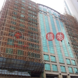 Office for Rent in Tsuen Wan|Tsuen WanGrand City Plaza(Grand City Plaza)Rental Listings (A061665)_0