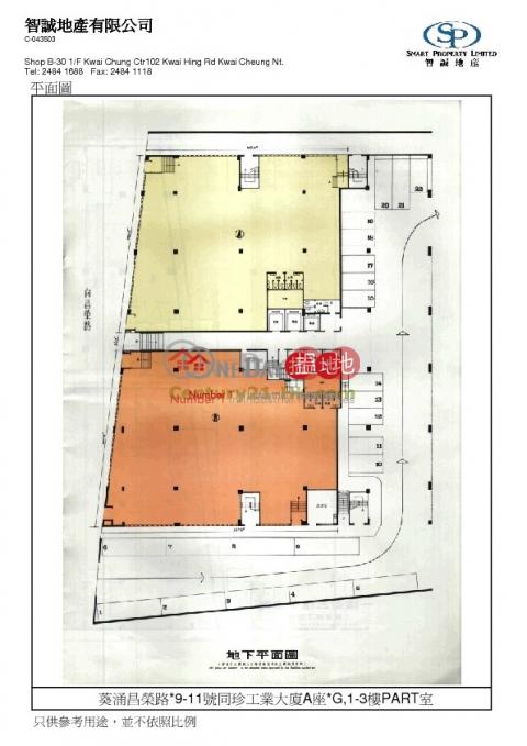 同珍工業大廈|葵青同珍工業大廈(Tung Chun Industrial Building)出售樓盤 (jessi-04793)_0