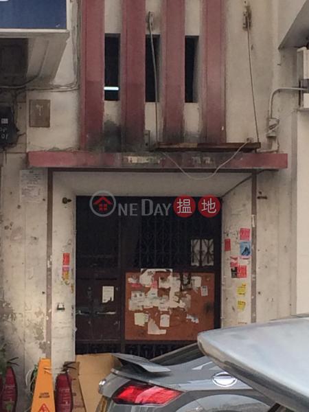 69 Fuk Lo Tsun Road (69 Fuk Lo Tsun Road) Kowloon City 搵地(OneDay)(2)