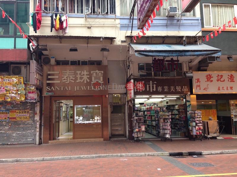 光裕大廈 (Kwong Yue Mansion) 油麻地 搵地(OneDay)(2)