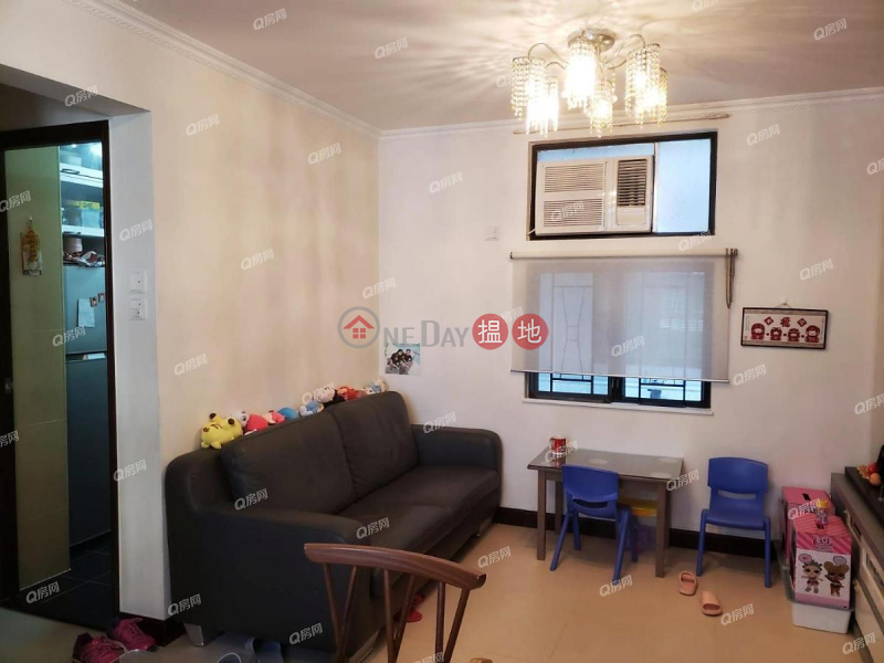 Property Search Hong Kong | OneDay | Residential Sales Listings, Heng Fa Chuen Block 36 | 3 bedroom Low Floor Flat for Sale