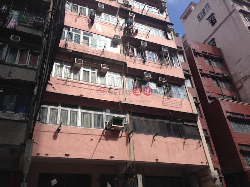 炮台街39A-39B號 (39A-39B Battery Street) 佐敦|搵地(OneDay)(3)