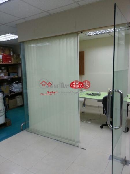 HK$ 13,446/ 月-和豐工業中心葵青-和豐工業中心