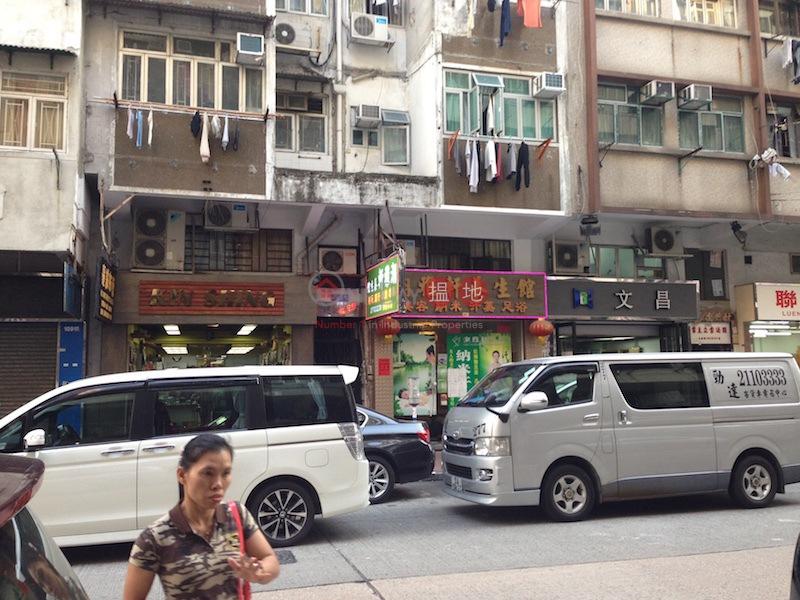 111-113 Tai Nan Street (111-113 Tai Nan Street) Prince Edward|搵地(OneDay)(1)