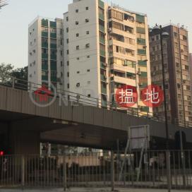Dominion Court,Kowloon City, Kowloon