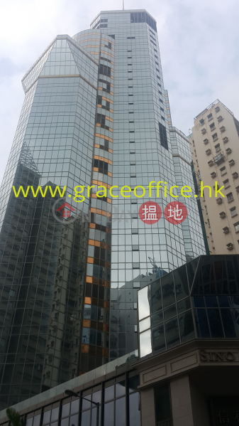 Causeway Bay-Sino Plaza, Sino Plaza 信和廣場 Rental Listings | Wan Chai District (KEVIN-9071800176)