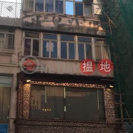 37 Fuk Lo Tsun Road|福佬村道37號