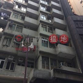 Cheong Loong Building,Sheung Wan, Hong Kong Island