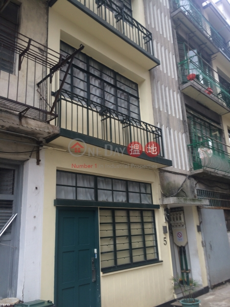 No 5 Wing Lee Street (No 5 Wing Lee Street) Soho|搵地(OneDay)(2)