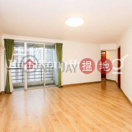 3 Bedroom Family Unit for Rent at (T-42) Wisteria Mansion Harbour View Gardens (East) Taikoo Shing (T-42) Wisteria Mansion Harbour View Gardens (East) Taikoo Shing((T-42) Wisteria Mansion Harbour View Gardens (East) Taikoo Shing)Rental Listings (Proway-LID124652R)_0