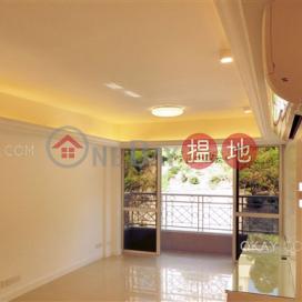 Stylish 3 bedroom on high floor with balcony & parking | For Sale|Holland Garden(Holland Garden)Sales Listings (OKAY-S64159)_0