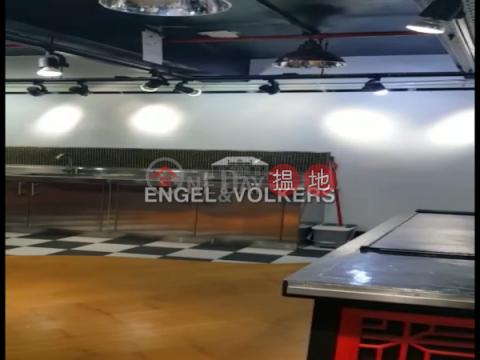 1 Bed Flat for Rent in Wan Chai Wan Chai DistrictHang Tat Mansion(Hang Tat Mansion)Rental Listings (EVHK40364)_0