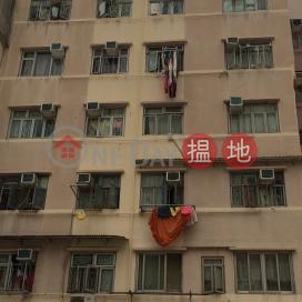 LOONG PONG HOUSE,Kowloon City, Kowloon