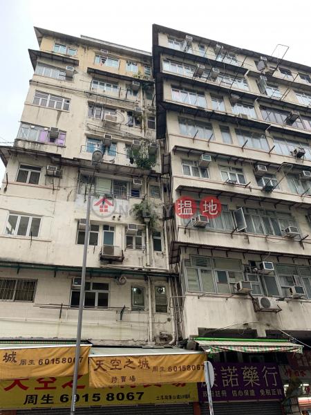 58 Lok Shan Road (58 Lok Shan Road) To Kwa Wan|搵地(OneDay)(1)