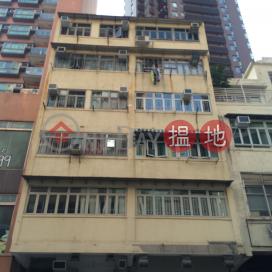 19 Fuk Lo Tsun Road|福佬村道19號