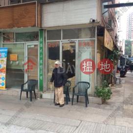 WUN SHA STREET|Wan Chai DistrictWun Sha Mansion(Wun Sha Mansion)Rental Listings (11B0000214)_0