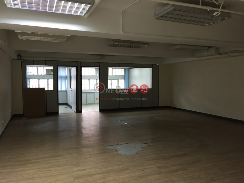 Property Search Hong Kong | OneDay | Industrial, Rental Listings | hung tai industrial building