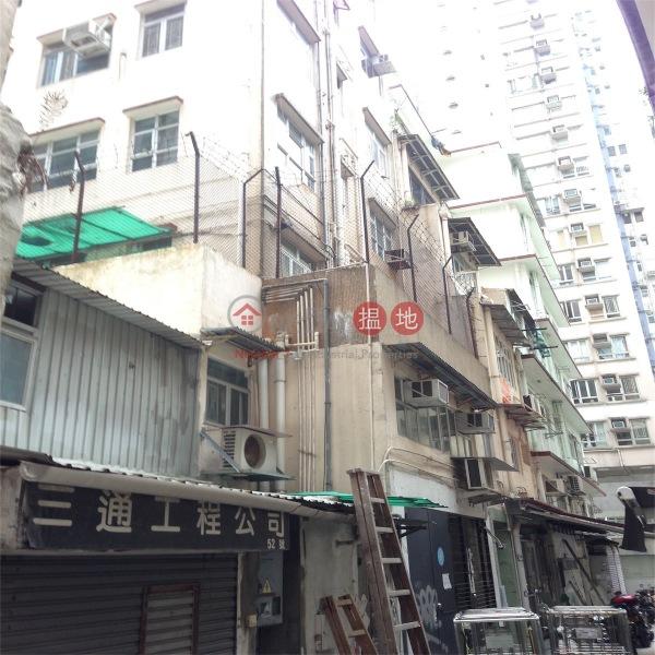 新村街53-54號 (53-54 Sun Chun Building) 銅鑼灣|搵地(OneDay)(4)