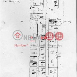 KWAI SHUN INDUSTRIAL CTR|Kwai Tsing DistrictKwai Shun Industrial Centre(Kwai Shun Industrial Centre)Rental Listings (eric.-02095)_0
