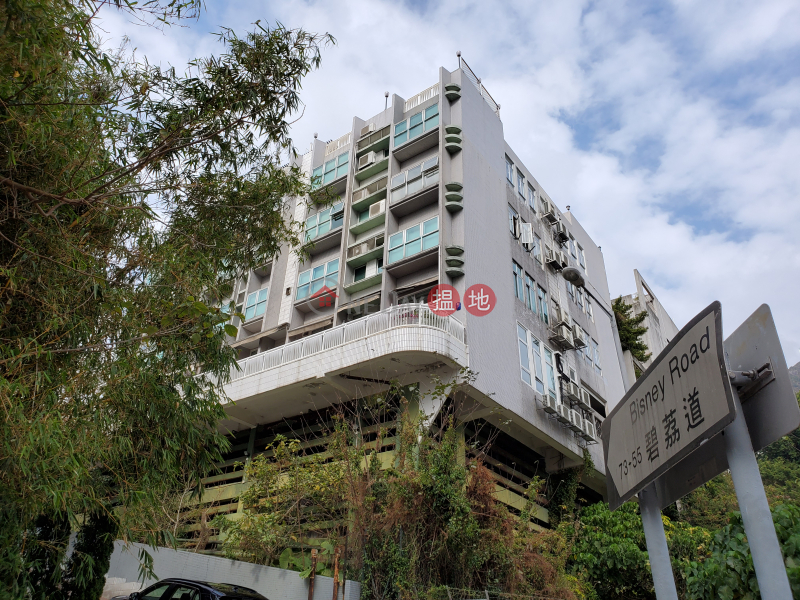 Albany Court, Middle, Residential | Sales Listings, HK$ 27.5M
