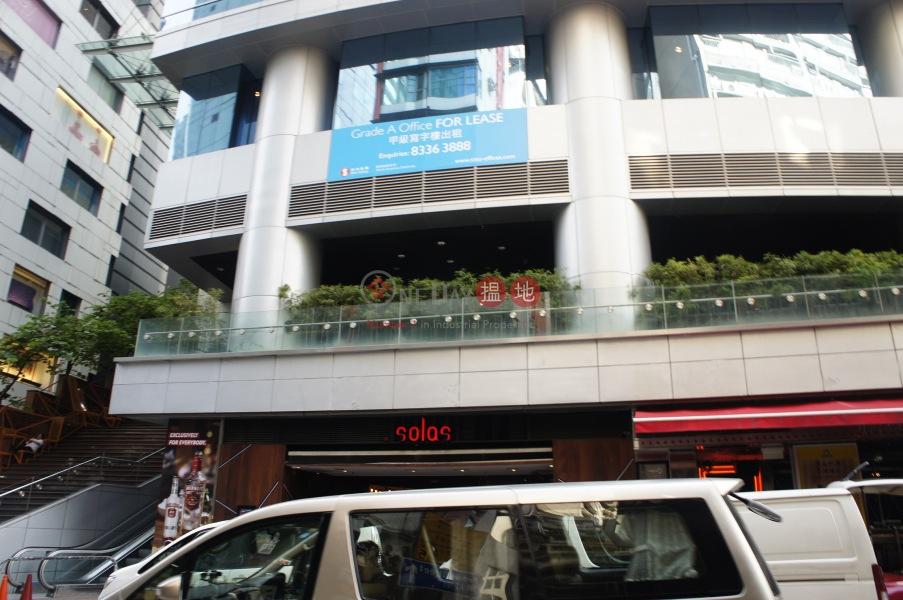 中央廣場 (The Centrium ) 中環|搵地(OneDay)(5)
