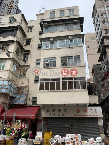 上鄉道30號 (30 Sheung Heung Road) 土瓜灣|搵地(OneDay)(1)