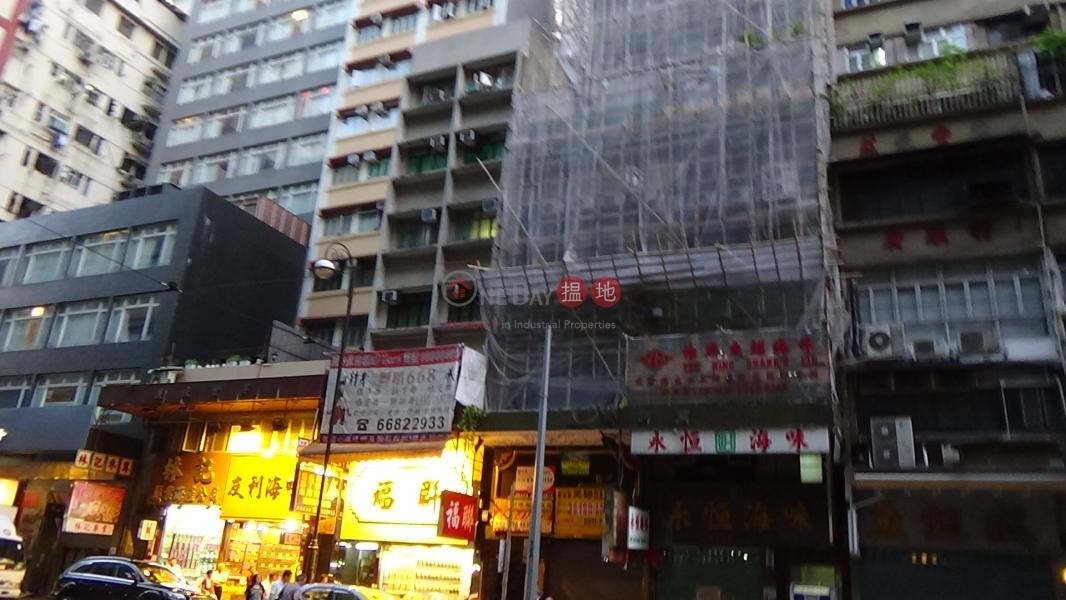 70 Des Voeux Road West (70 Des Voeux Road West) Sheung Wan 搵地(OneDay)(1)
