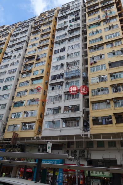 Lai Wan Building (Lai Wan Building) Sai Wan Ho|搵地(OneDay)(1)