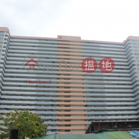 穗輝工廠大廈,火炭, 新界