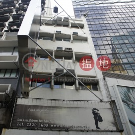 啟光行,中環, 香港島