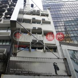 Kai Kwong House|啟光行