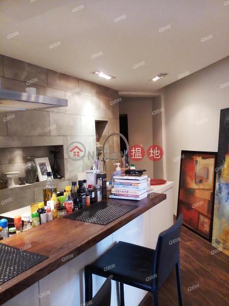 Property Search Hong Kong | OneDay | Residential | Sales Listings | Hong Sing Gardens Block 4 | 1 bedroom Low Floor Flat for Sale