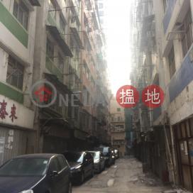 9 Wan Hing Street,Hung Hom, Kowloon