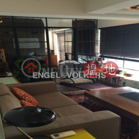 2 Bedroom Flat for Sale in Soho|Central District1 U Lam Terrace(1 U Lam Terrace)Sales Listings (EVHK44311)_0