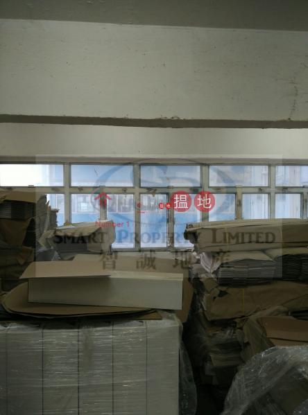 Golden Bear Industrial Centre, High | Industrial, Rental Listings HK$ 154,048/ month