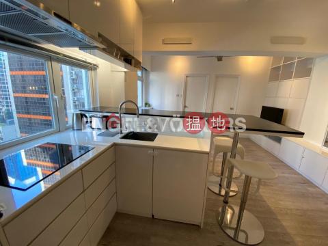 2 Bedroom Flat for Rent in Sheung Wan Western DistrictCentral Mansion(Central Mansion)Rental Listings (EVHK97898)_0