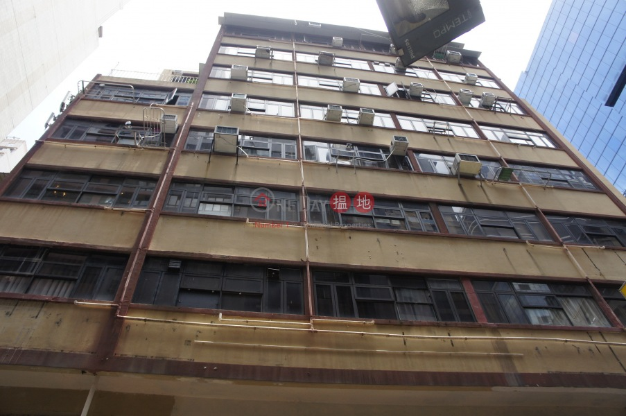 Houng Sun Building (Houng Sun Building) Tsim Sha Tsui|搵地(OneDay)(2)