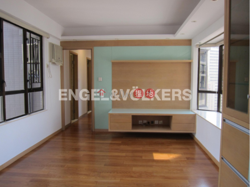 Kwong Fung Terrace | Please Select, Residential Sales Listings, HK$ 13.28M