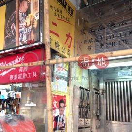 Po Cheung Building ,Mong Kok, Kowloon