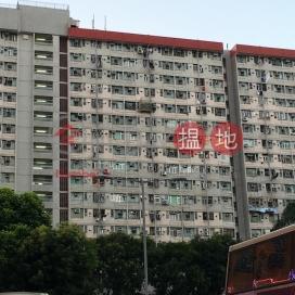 Fu Heng Estate Block 7 Heng Yue House|富亨邨 亨裕樓7座