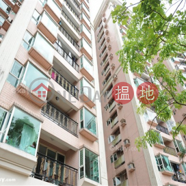 Nicely kept 3 bedroom with balcony & parking | Rental