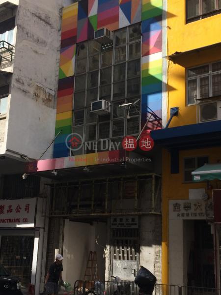 Man Fung Building (Man Fung Building) Sham Shui Po|搵地(OneDay)(2)