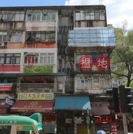 101 Kwong Fuk Road,Tai Po, New Territories