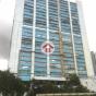江南工業大廈 (Kong Nam Industrial Building) 油柑頭|搵地(OneDay)(1)