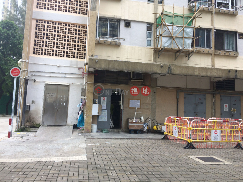 On Ting Estate - Ting Tak House (On Ting Estate - Ting Tak House) Tuen Mun|搵地(OneDay)(1)