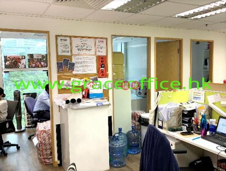 Wan Chai-Times Media Centre | 133 Wan Chai Road | Wan Chai District Hong Kong Rental | HK$ 50,048/ month