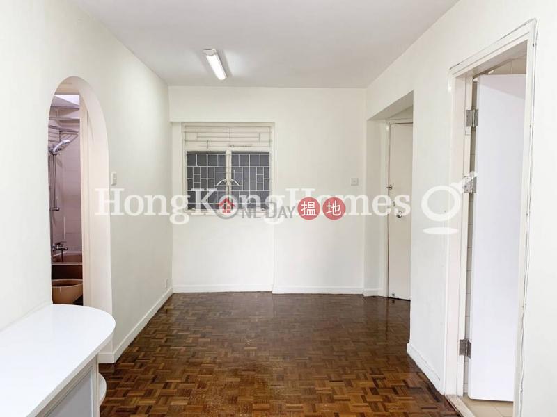 華蘭花園 翠蘭閣兩房一廳單位出售-5-11華蘭路 | 東區|香港|出售-HK$ 838萬