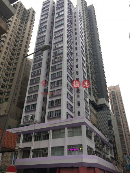 順寧大廈 (Shun Ning Building) 長沙灣|搵地(OneDay)(1)