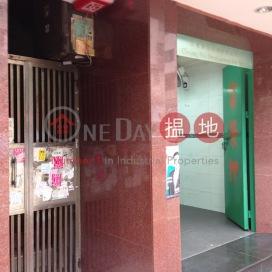 156 Shanghai Street|上海街156號